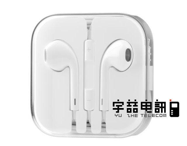 宇喆電訊 全新Apple Earpods 原廠線控耳機 iPhone iPad iPod 原廠耳機 入耳式