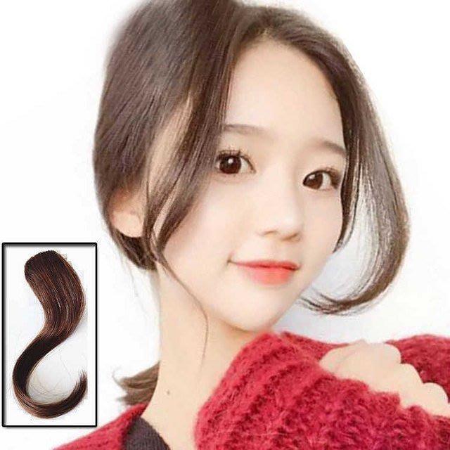 真髮瀏海韓式真髮手織隱形長瀏海 單卡容易配戴[自然黑色]輕盈可染可燙【手之髮】