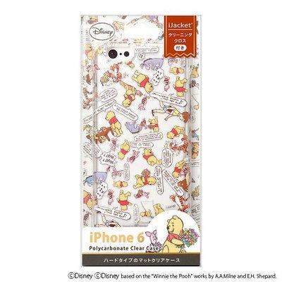 尼德斯Nydus~* 日本正版 迪士尼 小熊維尼 Winnie 透明 硬殼 手機殼 5.5吋 iPhone7+ plus