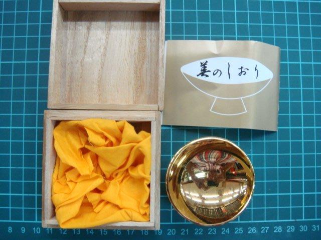 24K GP紀念鍍金杯+原裝梧桐盒.保真.品項如圖