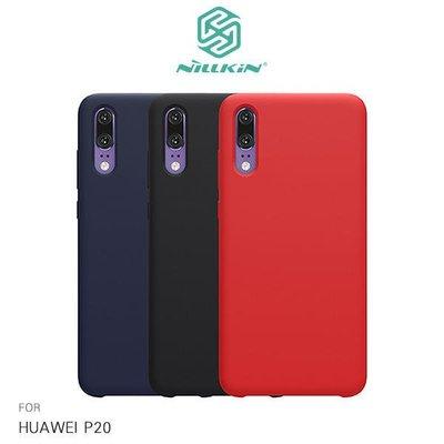 *phone寶*NILLKIN HUAWEI P20 感系列液態矽膠殼 防指紋手機殼 半覆式 保護殼 軟套