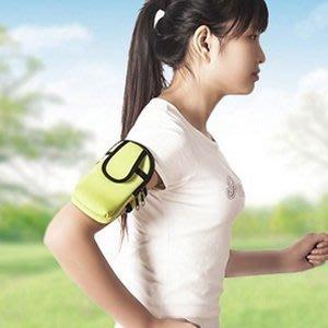 戶外運動夜跑臂包手臂袋 男女便攜跑步包手機腕包手機包