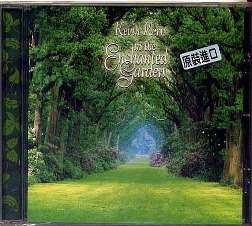 【進口版】綠鋼琴/ 凱文柯恩 --- RM2525
