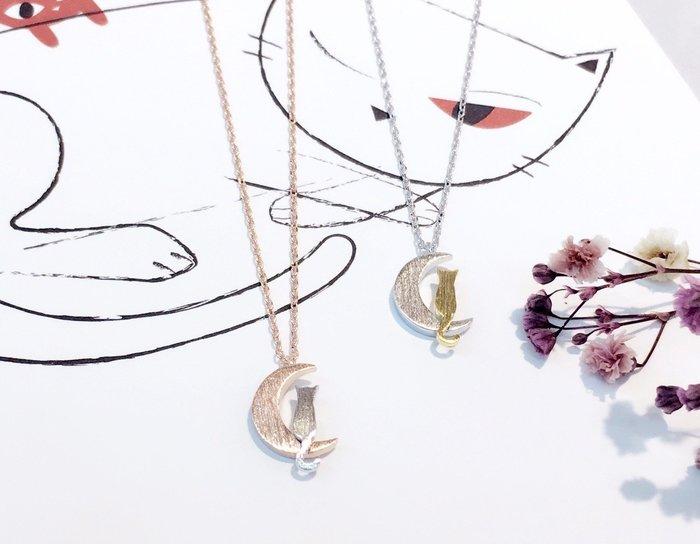 【傳說企業社】新貨到 俏皮貓咪與月亮項鍊 不過敏 氣質優雅 時尚百搭 墜飾 飾品