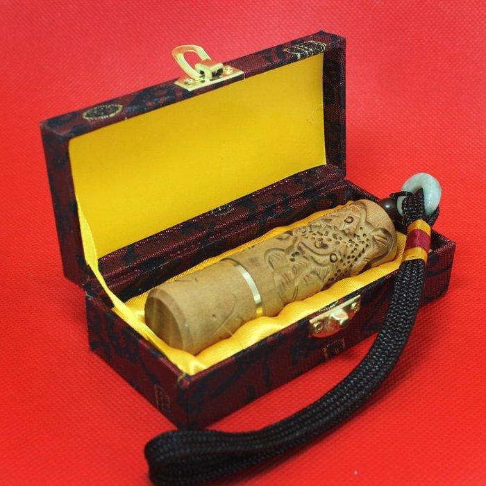 純手工桃木雕刻印章  套頭錦盒私章 精雕收藏錦盒印章