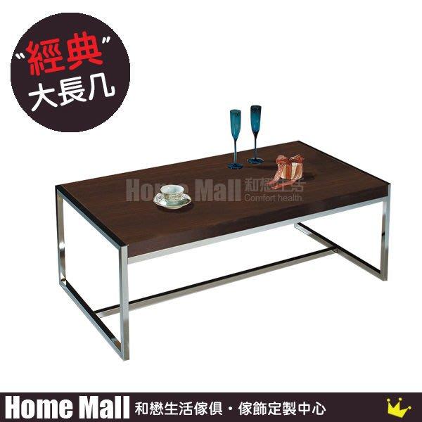 HOME MALL~米奇琳經典大茶几(胡桃色) $3200~(雙北市免運費)5E