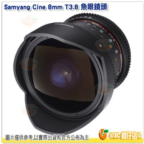 @3C ���� 銝 Samyang Cine 8mm T3.8 擳�� 甇?��鞎� VDSLR Sony E