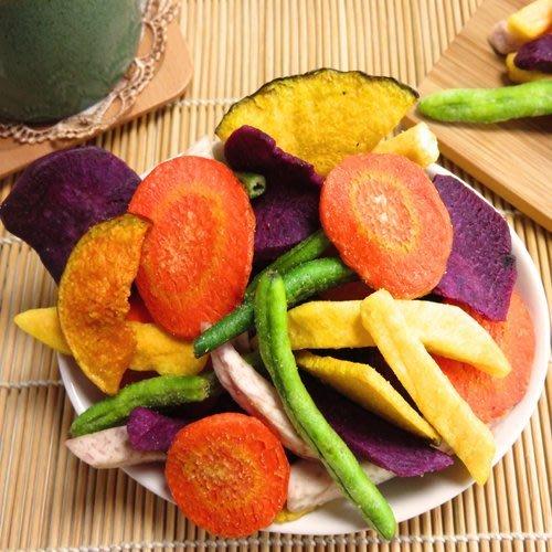 【綜合天然蔬菜片】綜合8種蔬菜,採用日本低溫脫水技術,把蔬菜變好吃的魔法~連小朋友都愛上的香酥爽脆口感☆║蜜絲棒棒║☆