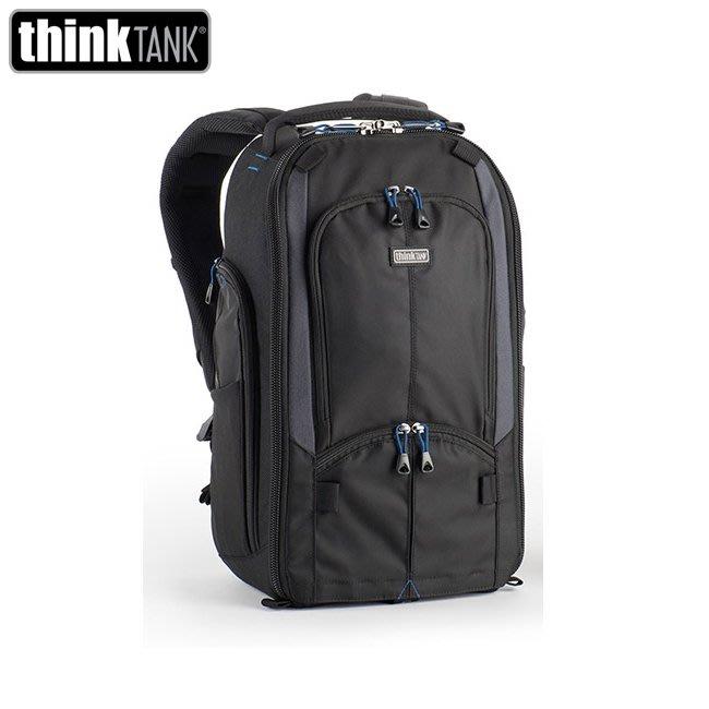 【數位小品】THINK TANK 創意坦克 StreetWalker V2.0街頭旅人後背包