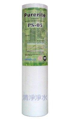 【清淨淨水店】NSF認證通過 Purerite10英吋棉質PP濾心(5微米)25元