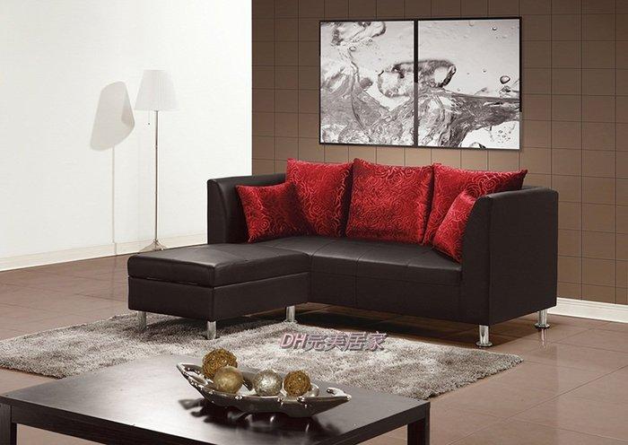 【DH】商品貨號VC627-2商品名稱《品味》黑皮三人座L型沙發組。腳椅可左右擺飾/可收納/台灣製可訂做。主要地區免運費