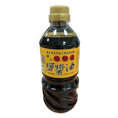 金德恩 台灣製造 屏科大純釀造非基改薄鹽醬油 2瓶 (560ML/瓶)