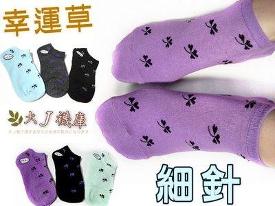 G-21-9 幸運草-細針船襪【大J襪庫】可愛少女襪短襪-純棉質棉襪吸汗-隱形襪踝襪裸襪套學生襪-菱格小花朵-黑白粉色