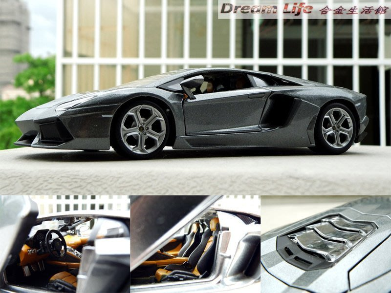 【Maisto 精品】Lamborghini Aventador LP700-4 林寶堅尼 超級跑車~ 全新灰色
