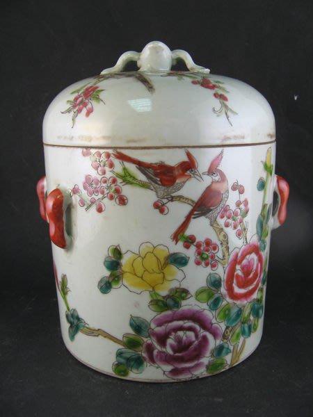 ~順治爺~k374號《早期收藏瓷器》~琺瑯彩~花鳥蓋罐~居仁堂製~@1688元起標