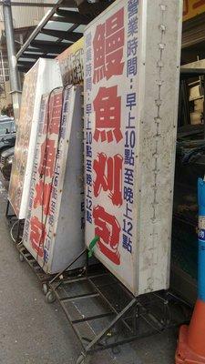 南門餐廚設備大賣場拍賣多支移動型落地式...