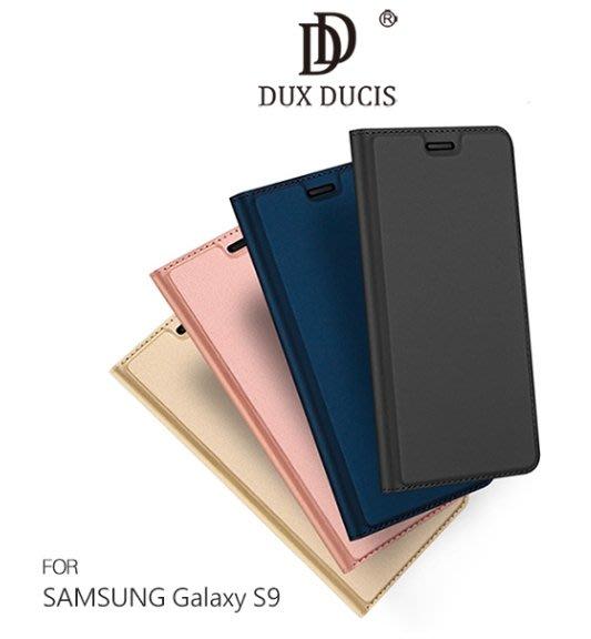 DUX DUCIS SAMSUNG Galaxy S9 / S9+ 皮套 側翻 可立 支架 保護套