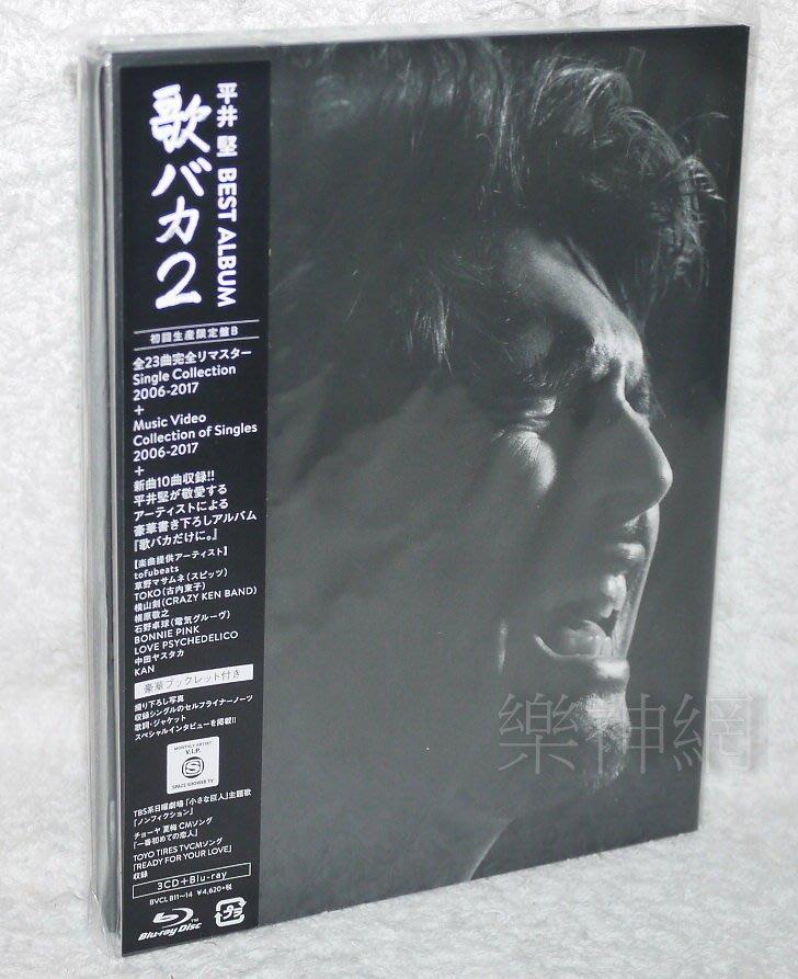 平井堅Hirai Ken愛歌成痴2單曲全精選Singles Best 日版初回限定3 CD+藍光BLU-RAY(BD)