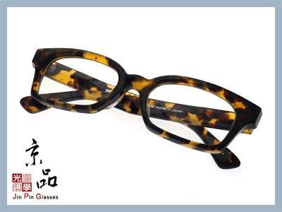 【EFFECTOR】伊菲特 FRET BA 琴衍 經典玳瑁色 賽璐珞 日本 手工 鏡框 光學眼鏡 JPG 京品眼鏡