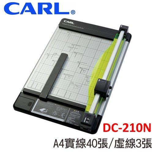 【勁媽媽】CARL DC-210N A4 圓盤式裁紙機 (裁紙刀/裁刀/裁紙器)