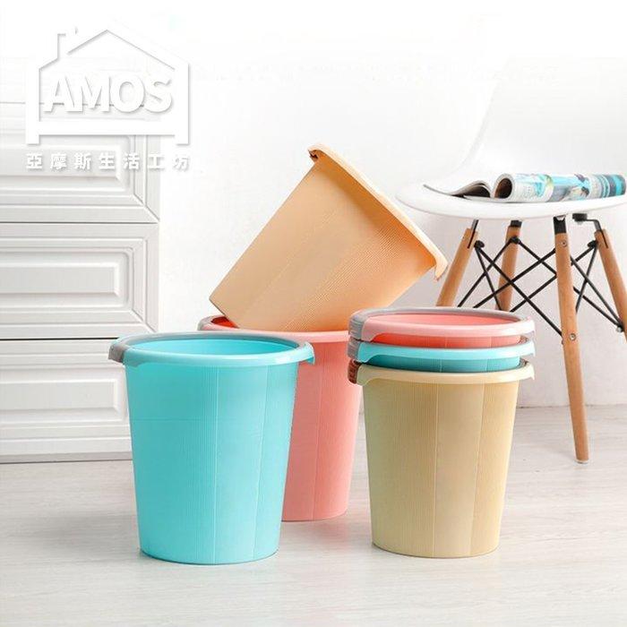 收納箱  垃圾桶 置物桶【OAN002-3】壓圈設計加厚垃圾桶(3入) 顏色隨機出貨