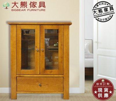【大熊傢俱】 原木櫃 餐邊櫃 儲物櫃 實木櫃 玻璃酒櫃 餐盤櫃 斗櫃 雙門櫃 書架 展示櫃 CD櫃