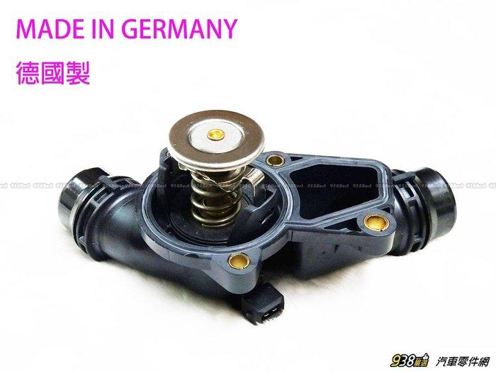 938嚴選 德國製 M54引擎用 節溫器 E65 E66 E83 X3 E53 X5 E85 Z4 M54 水龜