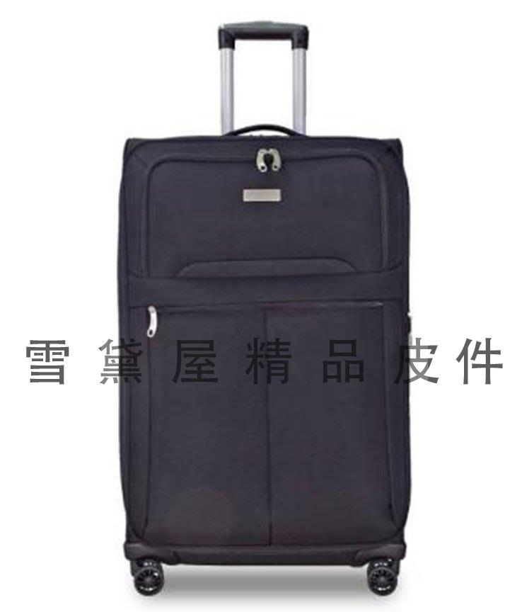 ~雪黛屋~BATOLON 24吋商務型可加大容量行李箱輕量型高單數防水尼龍布360度靈活旋轉鋁合金多段式拉桿B1506