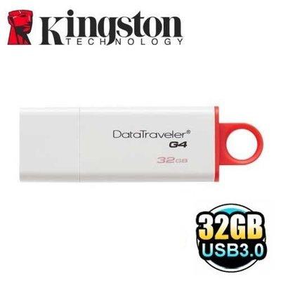 公司貨 Kingston 金士頓 32GB 32G DTIG4 DTI G4 USB3.0 隨身碟 非 lexar