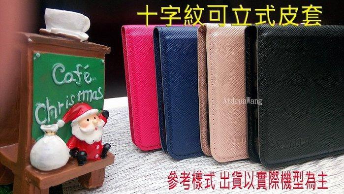 【逢甲區】Samsung A8 STAR G885Y 6.3吋 G885 十字紋隱藏磁釦 側翻皮套 可立式