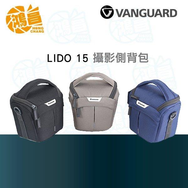 【鴻昌】Vanguard LIDO 15 側背相機包 斜背攝影包 微單眼類單眼 一機1鏡 精嘉立行者