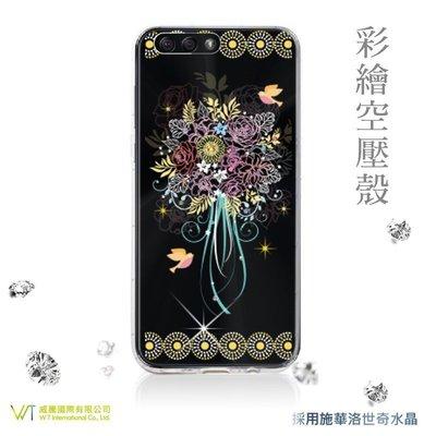 【WT 威騰國際】WT® ASUS ZenFone 4 ZE554KL 施華洛世奇水晶 彩繪空壓殼 -【綻放】