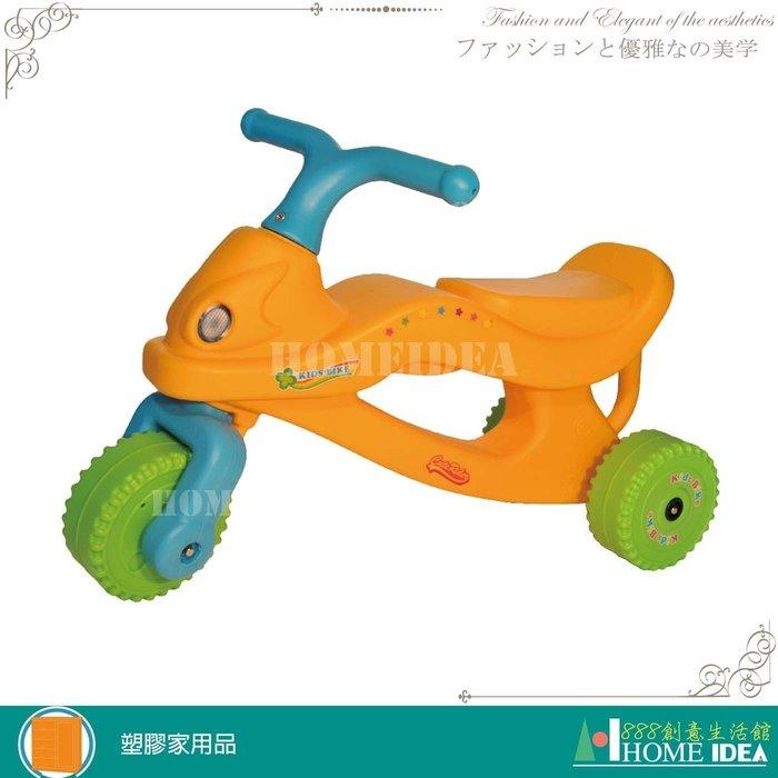 《888創意生活館》397-CA-21O機器人兒童學步車-橘$700元(18塑膠家具收納櫃兒童學步車玩具球池安)高雄家具