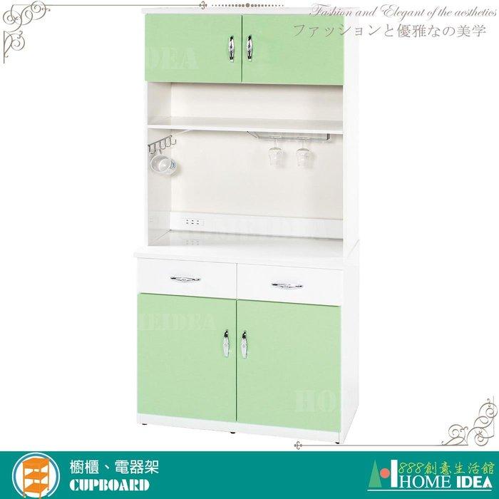 『888創意生活館』395-903-05綠色2.7尺塑鋼碗盤櫃上下座$8,800元(16碗碟櫃電器櫃餐櫃收納)花蓮家具
