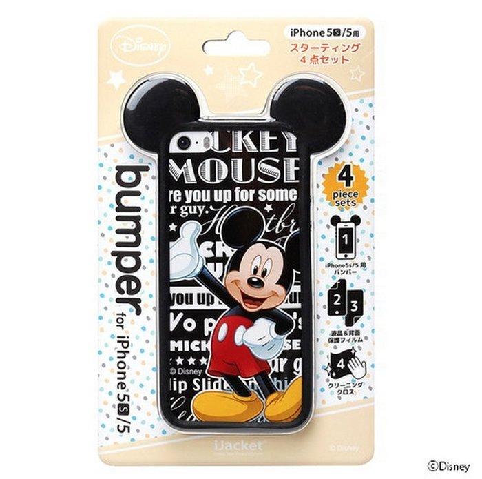 尼德斯Nydus~* 日本限定 正版 迪士尼 Disney 手機殼 保護殼 高質感米奇 附擦拭布 耳機塞 保護貼iPho