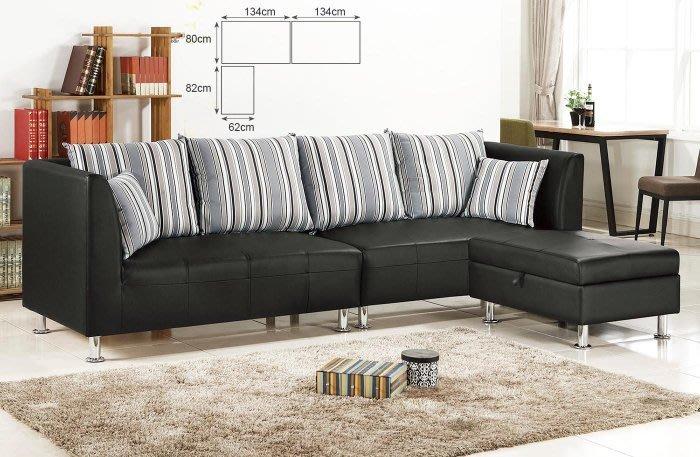 【DH】商品貨號vc318-5商品名稱 《艾文》L型黑皮四人座皮沙發。腳椅可左/右擺飾/可收納置物。主要地區免運費