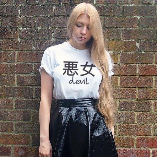 Kanj-devil woman短袖T恤 2色 惡女中文惡搞文字潮趣味搞怪閨密搞笑潮韓t 亞版