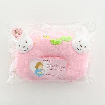 尼德斯Nydus~* 嚴選日本製 嬰兒/Baby用品 兔兔 熊熊 授乳枕 餵乳枕 小枕頭 約23x16.5 cm 共3色