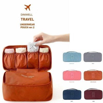 韓國 第二代收納包 小飛機 旅行 旅遊 多功能 內衣 內褲收納包 手提式旅行袋 行李箱 化妝包 小包包 【RB332】