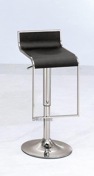 【DH】貨號G810-4《尼克》造型椅/單人椅/吧台椅˙三色˙質感一流˙設計師嚴選˙主要地區免運