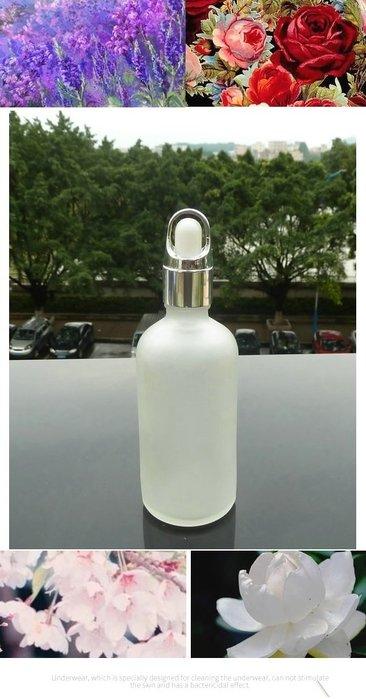 ~24H發貨~ 法國Exaflor純植物水性精油100ml~噴霧造霧系統 水氧機 魔術球