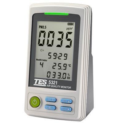 TECPEL 泰菱 》TES-5321 空氣品質監測計 測量細懸浮微粒 PM2.5 刷卡