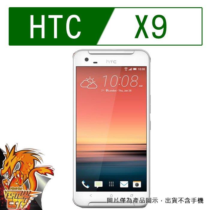 【桃園-虛擬城市】HTC X9 -9H 玻璃膜螢幕保護貼