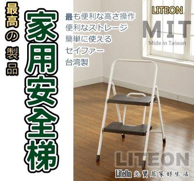 可信用卡付款 外銷日本 日式家用手扶梯...