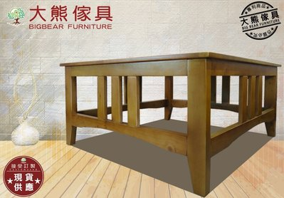 【大熊傢俱】DG-25 原木茶几 實木大茶几 閱讀桌 日式和風  大方几 矮桌 泡茶桌 咖啡桌 正方几