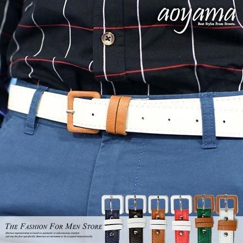 [青山~AOYAMA ] 韓版馬卡龍色調撞色壓紋方扣紳士型男工作褲穿搭皮帶6色【A1098】