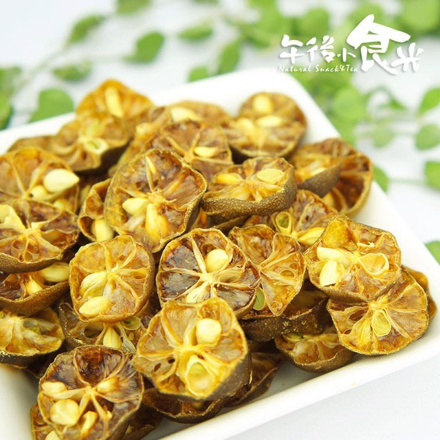 【午後小食光】金桔乾片(20±5%/包)