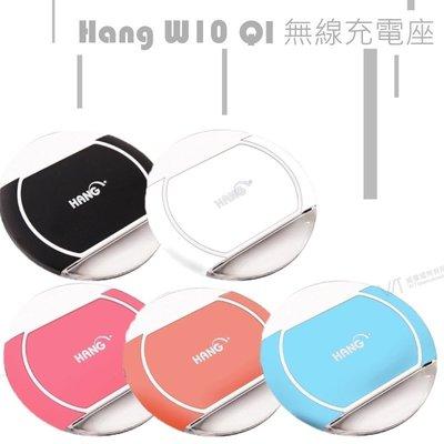 【WT 威騰國際】HANG-W10  LED冷光  Qi無線充電板  無線充電座 充電板 充電器 NCC認證