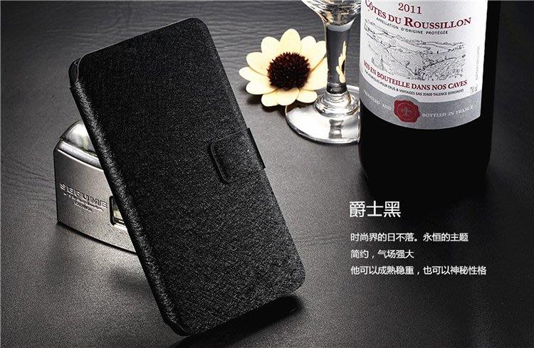 【GooMea】3免運 Nokia微軟Lumia 640 5吋蠶絲紋皮套 站立插卡手機殼 黑色 保護殼 手機套保護套