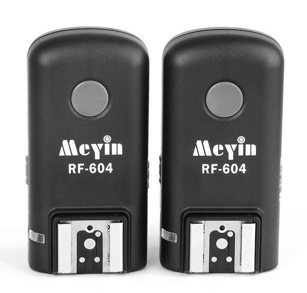 呈現攝影-Meyin 領藝 RF-604 無線閃燈觸發器 收發一體 Nikon 閃光燈 引閃器 RF-602 NCC認證